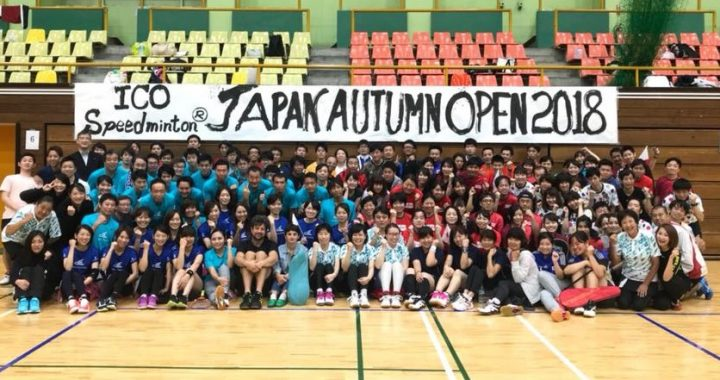 Crossminton v Japonsku naberá na popularite
